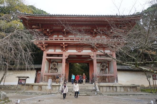 Daigoji 2