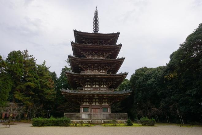 Daigoji 4