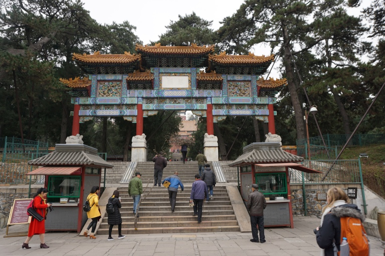 Entrance to the Summer Palace 2