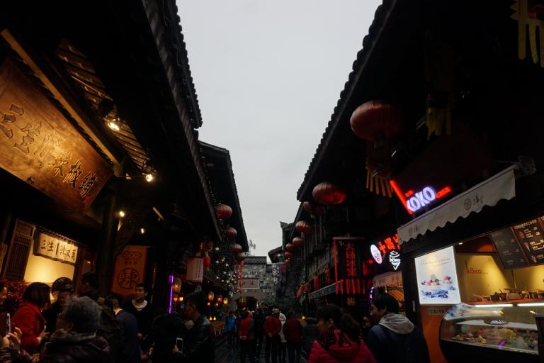 Jinli Street 3
