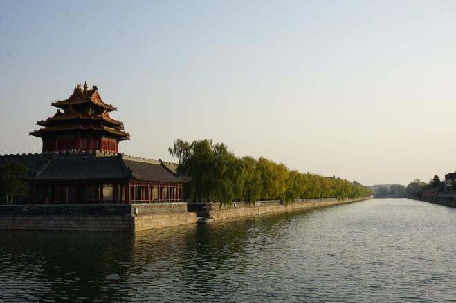 Outside Forbidden City